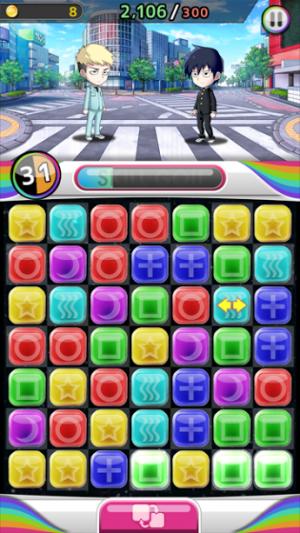 モブサイコ100~サイキックパズル~ パズル
