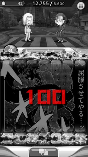 モブサイコ100~サイキックパズル~ スキル