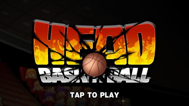 ヘッドバスケットボール