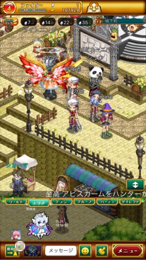 剣と魔法のログレスいにしえの女神 ワールドマップ