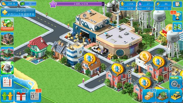 Megapolis 街づくり