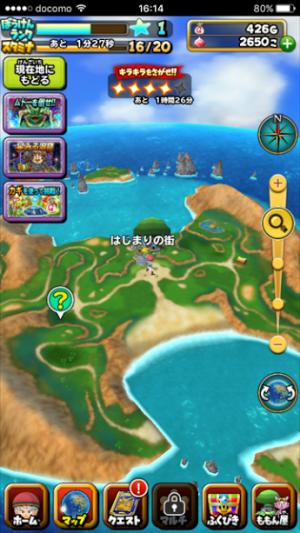 星のドラゴンクエスト ワールドマップ