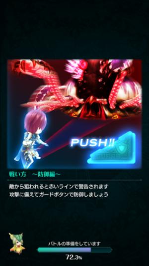 エンドライド -X fragments- ガード