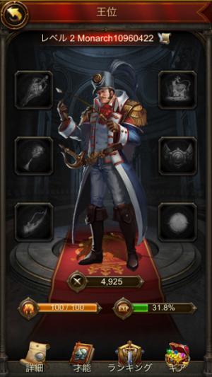 エボニー‐王の帰還 アメリカ プレイヤー