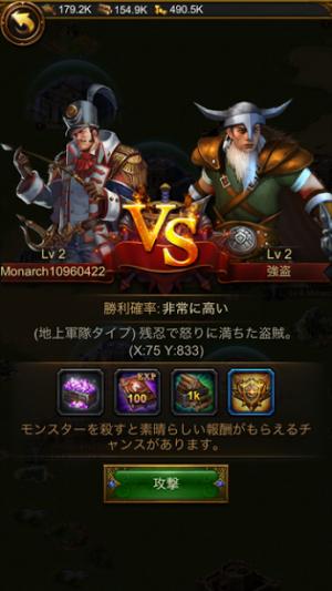 エボニー‐王の帰還 ワールドマップ 敵強盗