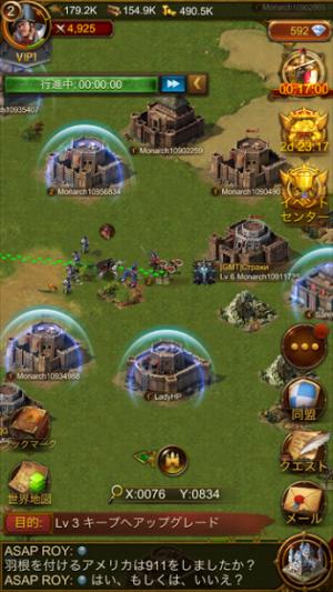 エボニー‐王の帰還 ワールドマップ 敵モンスター襲撃