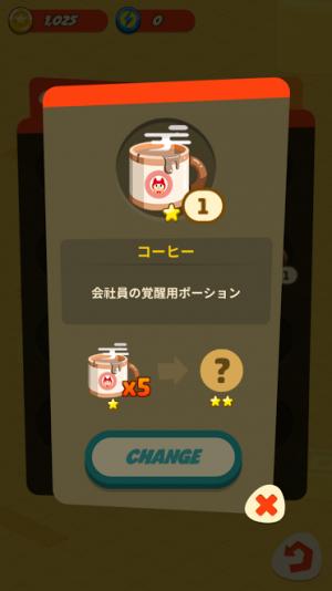 D.D.D コレクション コーヒー