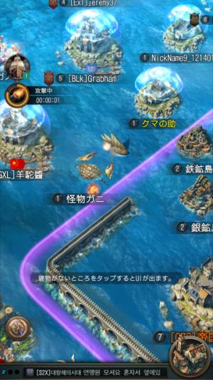オーシャン&エンパイア 大航海 海戦