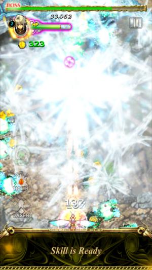 虫姫さま GOLD LABEL ボム