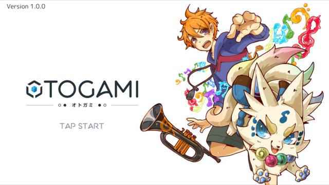 OTOGAMI-オトガミ-