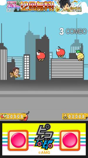 ピコ太郎 PPAP ラン! ゲームオーバー