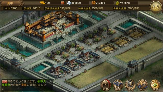我が天下 城下町の発展