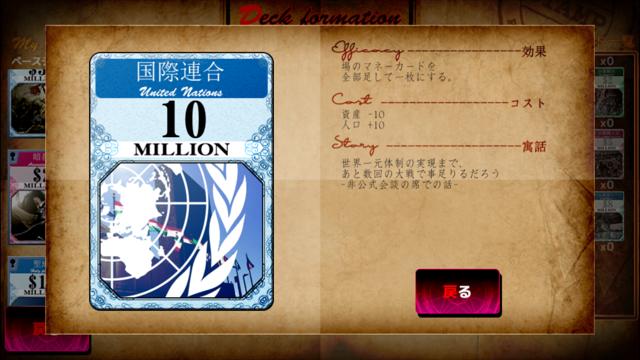 死の商人 青のカード 国際連合