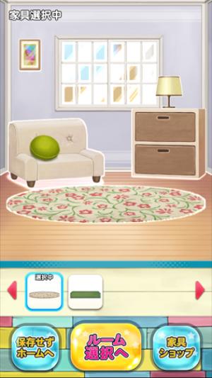 LINE ぷるぽん ホーム 家具