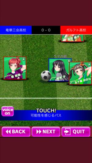 ガルフト!~ガールズ&フットボール~ 試合