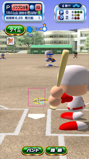 実況パワフルプロ野球 バッター