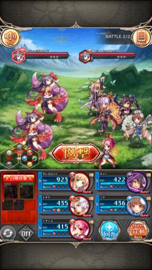 神姫PROJECT A コマンドバトル