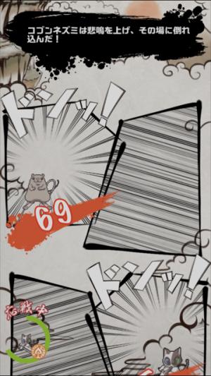 幻獣物語2 討伐 シングル